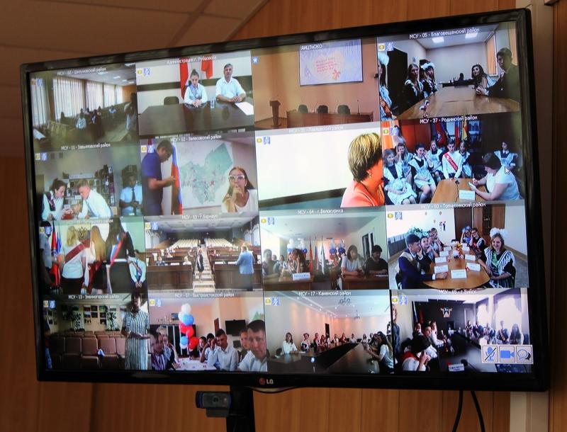 Онлайн-встреча выпускников с Губернатором Алтайского края